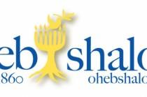 Oheb Shalom Synagogue