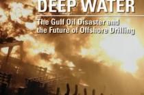 digital-archives1-deep-water