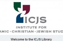 Insitute of Isalmic Jewish Christian Studies Logo